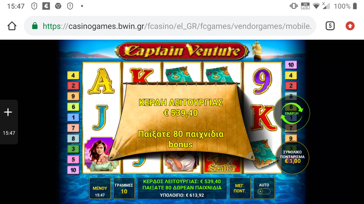 Captain Venture Big Win Picture