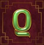 Sword of Khans Q Symbol